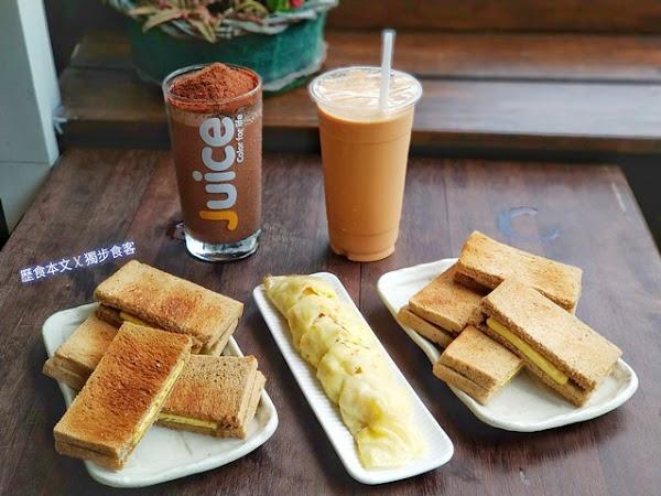 蛋餅弄食堂 - 是宵夜也可以是早午餐,螞蟻人必點滿滿一杯恐龍美祿,鹹甜口感的馬來西亞KAYA吐司