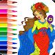 princess coloring book - coloriage princesse 2020 Download for PC Windows 10/8/7