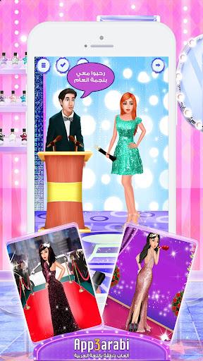 Superstar Princess Makeup Salon - Girl Games Apk 1