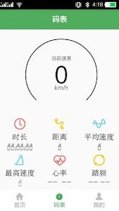 XuanWheel screenshot 1