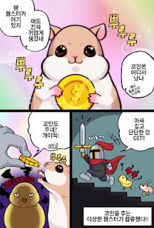 중년기사 김봉식 : 무한성장게임 screenshot 03