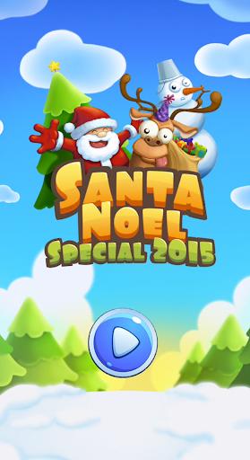 Santa Claus Noel Special 2015