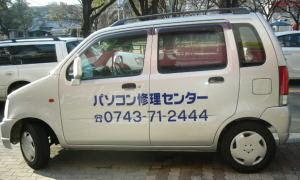 車(フロントボディ・サイド)にシート貼り