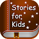 Stories for kids apk