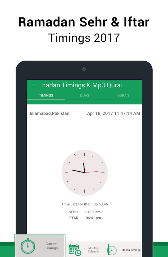 Ramadan Timings & MP3 Quran- screenshot