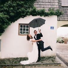 Svatební fotograf Eugene Kachalouski (kachalouski). Fotografie z 29.06.2017
