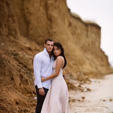 Wedding photographer Ayya Zlaman (AyaZlaman). Photo of 07.09.2017