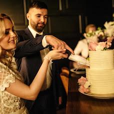 Wedding photographer Yuliya Isupova (JuliaIsupova). Photo of 26.07.2018