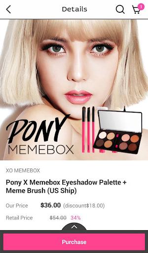 Memebox USA (Old) screenshot 2