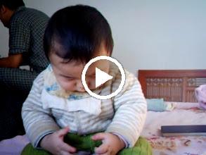 Video: