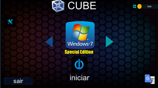 CUBE VIRTUAL BOX SIMULATOR  screenshots 3