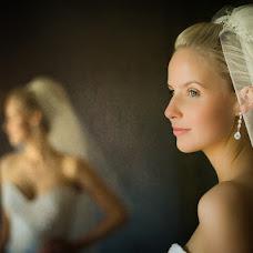 Wedding photographer Chris Bekos (bekos). Photo of 18.07.2014