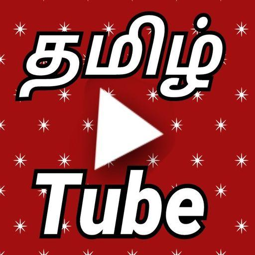 Tamil Youtube Channels Guide Android APK Download Free By Fenixapps2K19