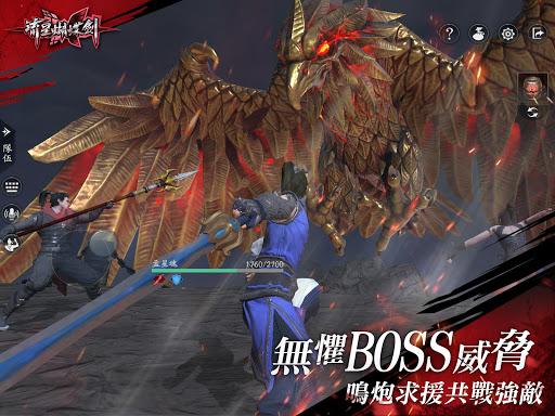 流星群俠傳:夜訪沐王府 screenshot 13