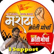 Maratha Kranti Morcha Photo Editor APK Descargar