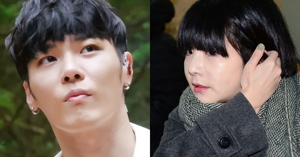 wheesung amy phone call