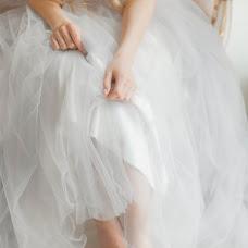 Wedding photographer Mayya Alekseeva (AlekseevaM). Photo of 17.05.2017
