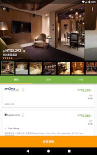 Wego - 機票酒店搜尋訂購  螢幕截圖 19