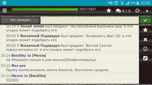 Combats Mobile apktram screenshots 3