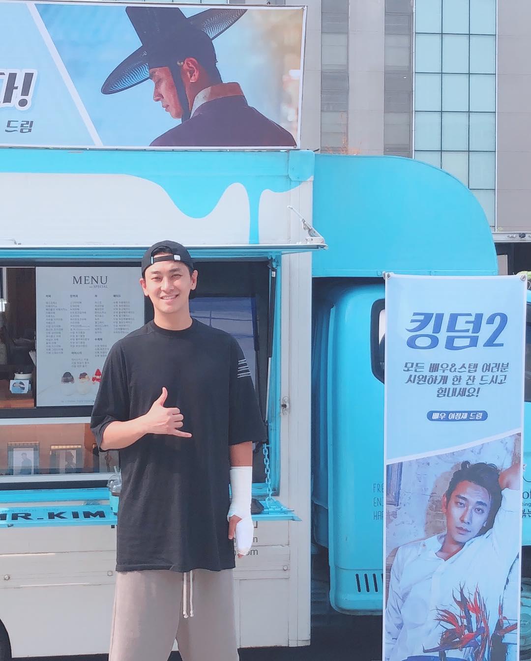 joo ji hoon kingdom injury 2
