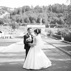 Wedding photographer Darya Grischenya (DaryaH). Photo of 11.10.2018