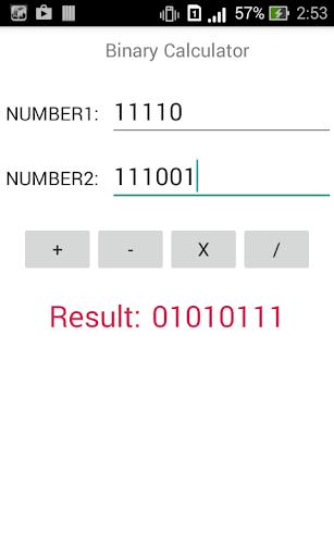 二進位計算機