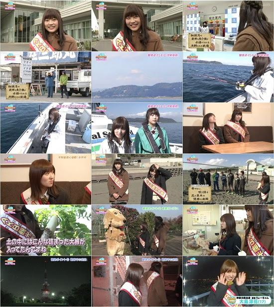 (TV-Variety)(720p) 大島涼花 横島亜衿 – AKB観光大使 ep31 151217