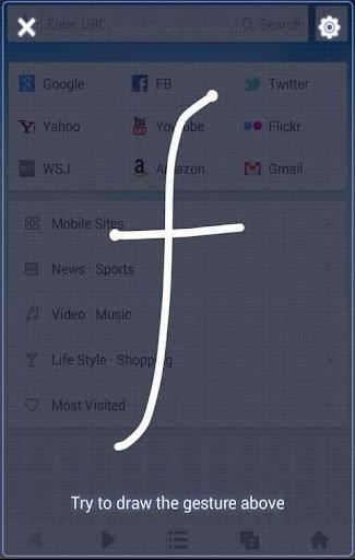 Gestures - UC Browser screenshot 1