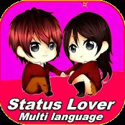 Status Lover - Quotes, Jokes, Shayari APK