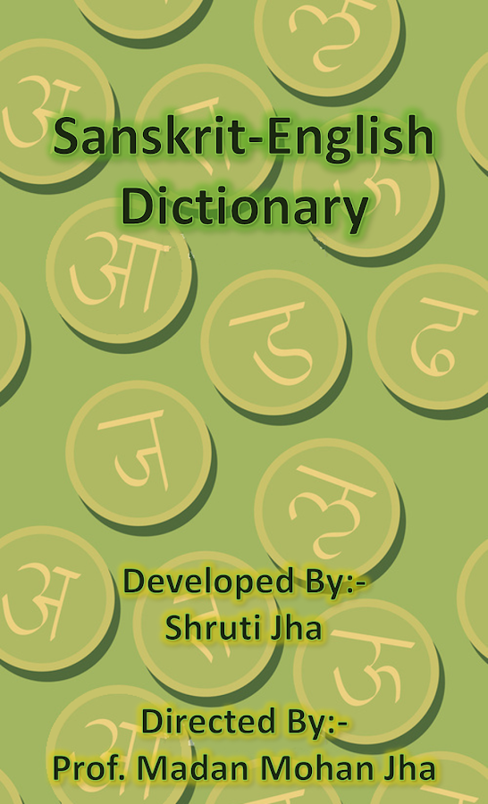 Sanskrit-English Dictionary- screenshot