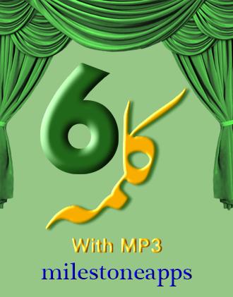 Six Kalma of Islam by milestoneapps (Google Play, United