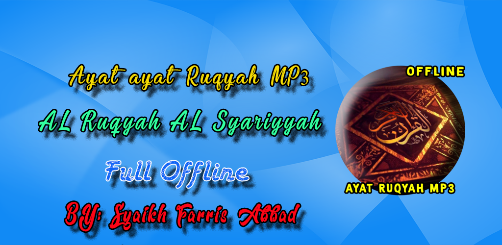 free download ayat ruqyah syariah full mp3