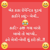 Funny Jokes Gujarati Picture Android APK Download Free By Jazzy Worlds