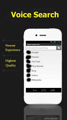 Advanced Voice Search - screenshot