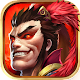 Dynasty Blades: Warriors MMO (game)