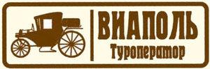 Лого Виаполь