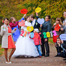 Wedding photographer Valentin Chernov (Valtron). Photo of 03.10.2013