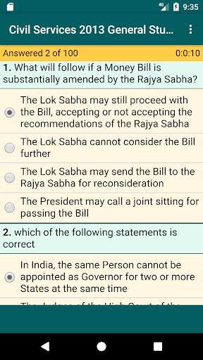 UPSC Previous Papers 1.3 screenshots 3