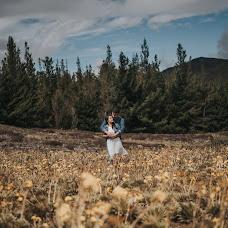 Pulmafotograaf Adri jeff Photography (AdriJeff). Foto tehtud 18.07.2018