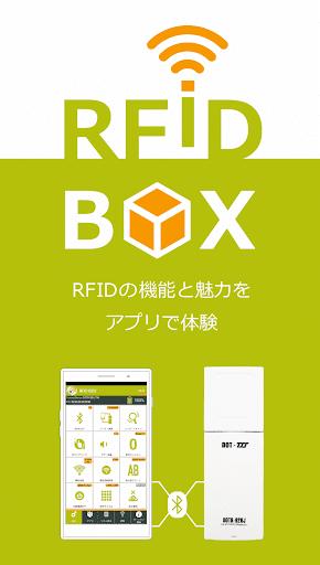 RFID BOX 4.0.2 Windows u7528 1