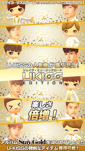 U-KISS シェイク - ミュージックロード
