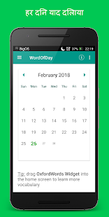 3000 Oxford Words for PC-Windows 7,8,10 and Mac apk screenshot 2