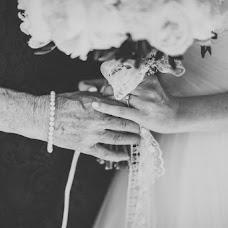 Wedding photographer Andrey Parfenov (yadern). Photo of 14.11.2015