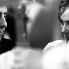 Wedding photographer Taras Stelmakh (StelmahT). Photo of 28.10.2018