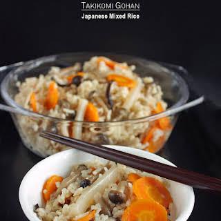 Takikomi Gohan - Japanese Mixed Rice.