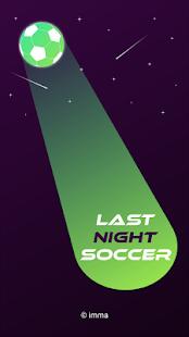 Last Night Soccer : 스포없는 해외축구 직통링크 - náhled