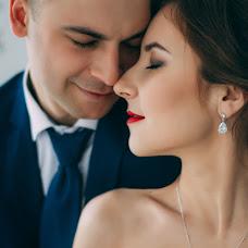 Wedding photographer Marina Abashina (pro2m). Photo of 21.04.2017