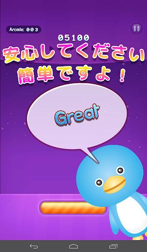 CutiePop u3010Match 3 Gameu3011 1.09 Windows u7528 4
