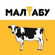 Малтабу - бесплатные объявления