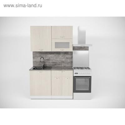 Кухонный гарнитур Лариса лайт 3 1200 мм